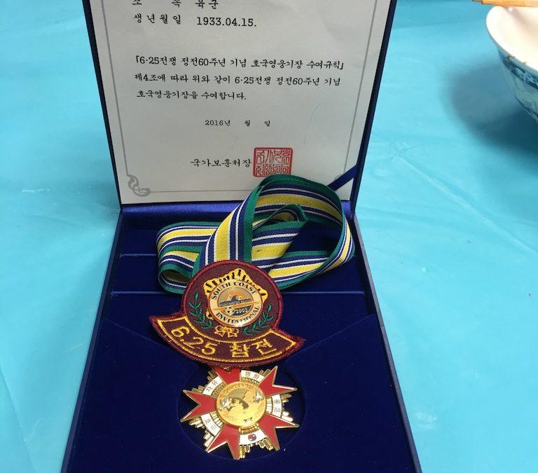 [사진] 6.25 호국영웅기장증
